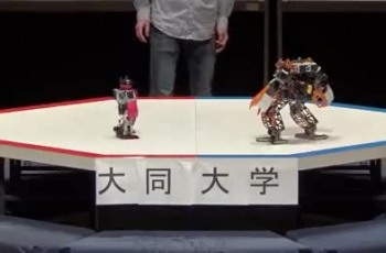 David et Goliath : version robot (Japon)